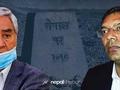'पुरानो जीपीएस' प्रयोग गर्न नजान्दा हुम्ला–सीमा विषयमा कांग्रेस रक्षात्मक?