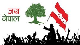 कसरी भयो– कांग्रेस, पुलिस र रेडियोले बोल्ने 'जय नेपाल' शब्दको प्रयोग?