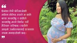 प्रियंकाको गर्भावस्था उत्सवमा महिला साथ किन?
