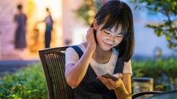 चीनमा बालबालिकाले दिनमा ४० मिनेट मात्रै टिकटक चलाउन पाउने