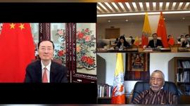 भुटानसँग सीमा विवाद मिलाउँदै चीन, तीन चरणमा समाधान गर्ने सहमति