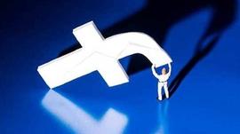 फेसबुकले सार्वजनिक गर्याे ६ घण्टासम्म आफ्ना सेवा बन्द हुनुको कारण