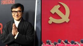 चिनियाँ कम्युनिस्ट पार्टीमा आवद्ध हुन चाहन्छु भनेपछि ज्याकी चानको विरोध