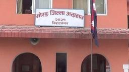 सुनकाण्ड : सरकारी पक्षको बहस सकियो, गोरेविरुद्ध प्रमाण नपुग्ने डर