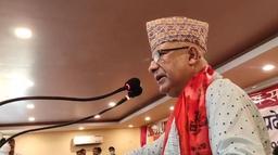 काठमाडौंमा आज आफ्नो केन्द्रीय कार्यालय उद्घाटन गर्दै नेकपा एकीकृत समाजवादी