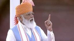भारतीय प्रधानमन्त्री मोदीको जन्मदिन आज, २० दिने अभियान सञ्चालन गरेर मनाउँदै भाजपा