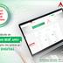 नबिल बैंकमा व्यवसायिक कर्जाको अनलाइन आवेदन सुविधा