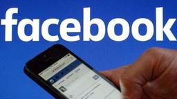 विश्वभर फेसबुक, इन्स्टाग्राम र ह्वाट्सएप ६ घण्टा बन्द