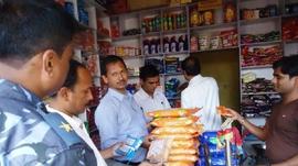 खाद्य अनुगमन : पाँच जिल्ला कार्यक्षेत्र, कर्मचारी दुईजना मात्रै