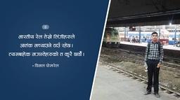 भारतीय रेलमा तेस्रोलिंगीको त्यो आतंक...!
