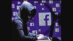 नक्कली फेसबुक आइडीबाट आउने अश्लिल म्यासेजले तनाव