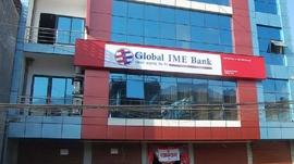 दसैंमा ग्लोबल आईएमई बैंकले ल्यायो क्यासब्याक अफर