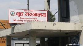 हिरासतभित्रका मृत्यु प्रकरण : गृहद्वारा छानबिन समिति गठन