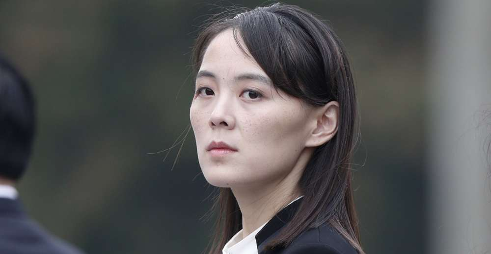 किमकी बहिनीको पहिलो वक्तव्य, गरिन् दक्षिण कोरियालाई गाली