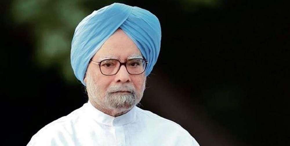 भारतका पूर्वप्रधानमन्त्री मनमोहन सिंह अस्पताल भर्ना