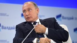 रूसमा आमनिर्वाचन : पुटिनको दललाई फेरि बहुमत
