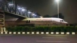 जब हवाईजहाज पुलमुनि अड्कियो...(भिडिओ)