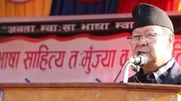 ४१ औँ नेपालभाषा साहित्य तःमुंज्या सुरु