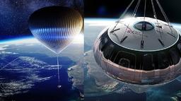 अन्तरिक्ष पर्यटनः अब स्पेसमै पुगेर विवाह गर्न र बर्थ डे मनाउन सकिने