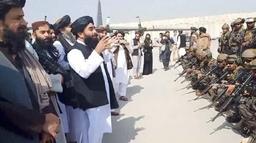 अफगानिस्तानको सुरक्षाका लागि नयाँ सेना तयार पार्दै तालिबान
