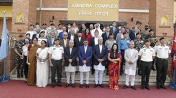 'यूएन डे'को अवसरमा नेपाली सेनाद्वारा विशेष कार्यक्रम आयोजना
